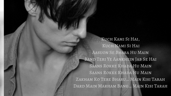 Marham Song Lyrics - Sony Nigam Sp Chauhan Movie