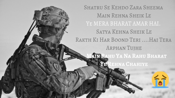 Bharat Manikarnika Movie song lyrics