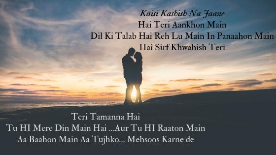 Kaisi Kashish Na Jaane Hai Teri Aankhon Main Dil Ki Talab Hai Reh Lu Main In Panaahon Main Hai Sirf Khwahish Teri Drikshit bg song lyrics divya drishti