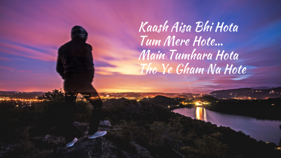 Kash Aisa Bhi Hota Song Lyrics Darshan Raval