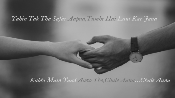 Chale Aana full song lyrics | Armaan Malik | DE DE Pyaar De