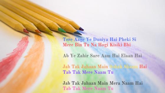 Mere Naam Tu Song Lyrics...Drishti & Rakshit background music