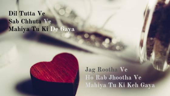 Ki Honda Pyaar Lyrics Arijit Singh| Jabariya Jodi