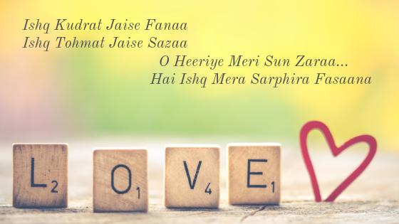 Heeriye lyrics himesh reshammiya, arijit singh, shreya shoshal