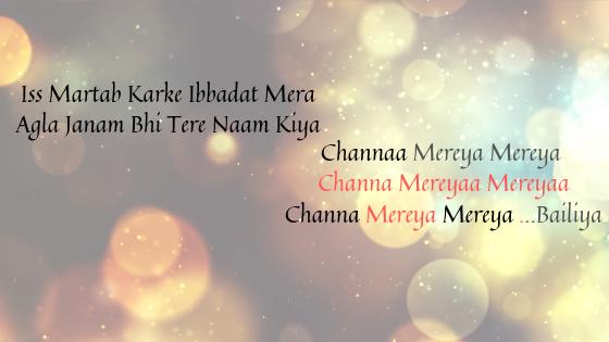 Channa Mereya Lyrics Fe,ale Version Twinstrings Nupur Sanon Channa Mereya Reprise