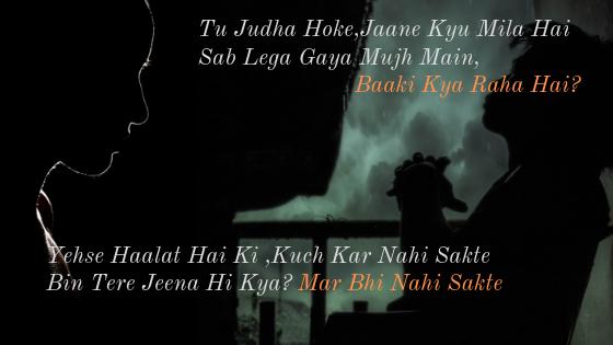Rula Diya Lyrics batla house ankit tiwari & dhvani bhanushali