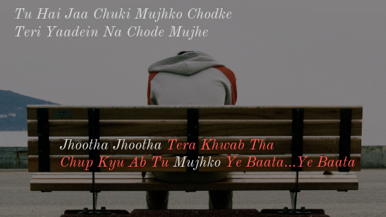 Zaroori Hai Kya Ishq Main Is Dil Ko Drad Ho lyrics
