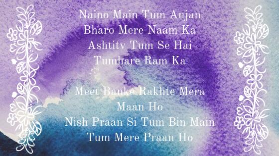 Mera Hriday Tum Lyrics Ram Siya Ke Luv Kush