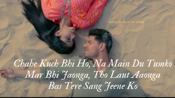 Tere Sang Lyrics- Arijit Singh, Mithoon