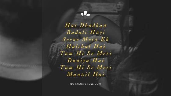 Aaj Se Pehle Lyrics Armaan Malik