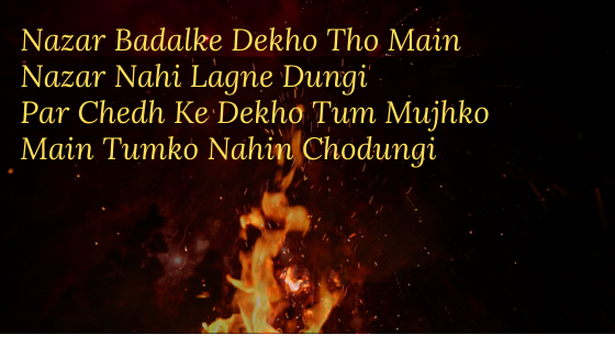 Mardaani Song Lyrics