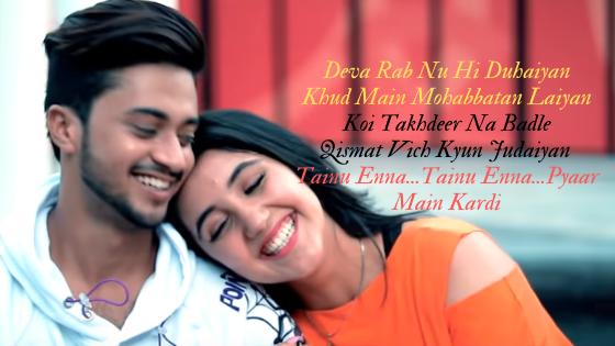 Meri Galti Lyrics - Ambili Menon Ft. Hasnain & Ashnoor Kaur