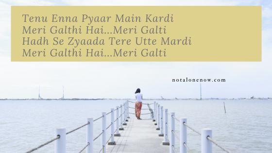 Meri Galti Lyrics