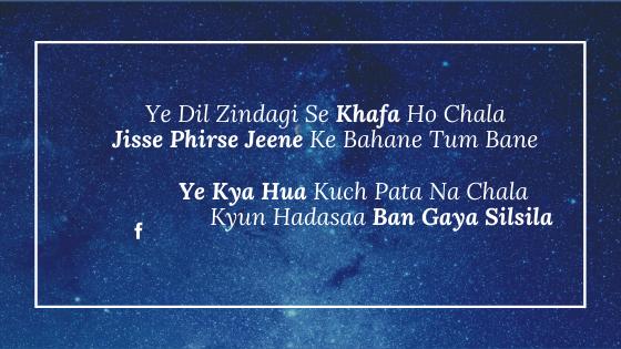 Ye Kya Hua Lyrics
