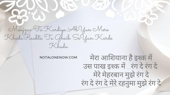 Rang Dey Lyrics In English & Hindi
