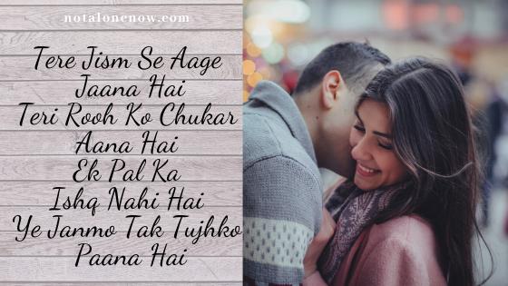 Itna Pyaar Karo Lyrics Shreya Ghoshal