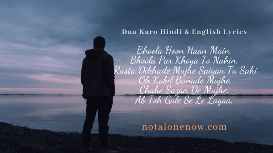 Dua Karo Hindi & English Lyrics