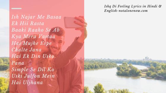 Ishq di feeling hindi english lyrics