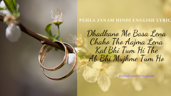 Pehla Janam Hindi English Lyrics