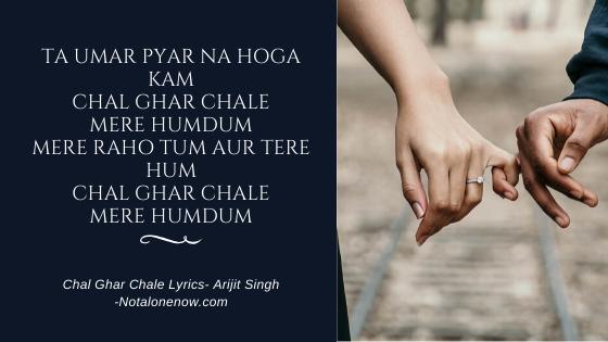 Chal Ghar Chale Lyrics - Malang