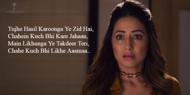 Tujhe Hasil karunga Lyrics