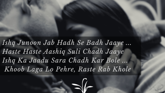Teri Deewani Lyrics