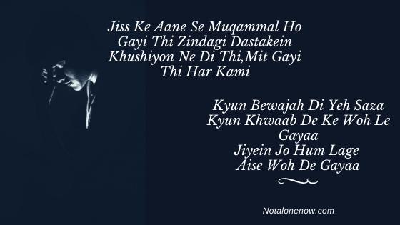 Mein Dhoondne Ko Lyrics