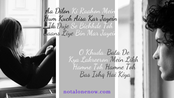 O Khuda Lyrics