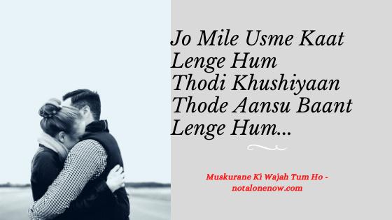 Muskurane Ki Wajah Tum Ho Lyrics