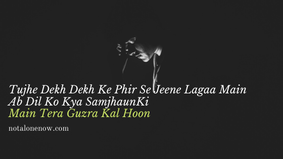 Ik Pal Yahi Tera Lyrics