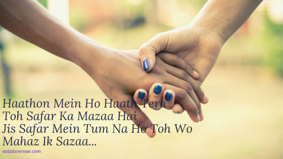 Na Chah Ke Bhi Lyrics