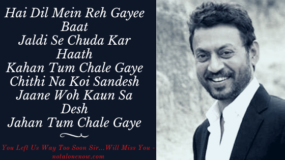 Irrfan is no more...Chithi Na KOi Sandesh Lyrics