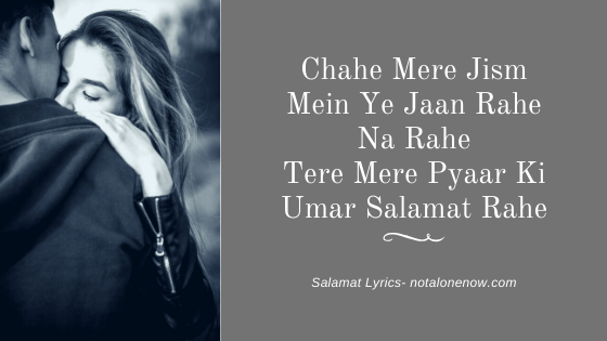 Salamat Lyrics