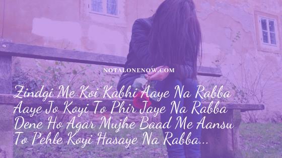 Zindagi MeinKoi Kabhi Aaye na Rabba Lyrics