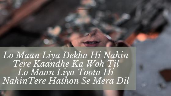 Lo Maan Liya lyrics