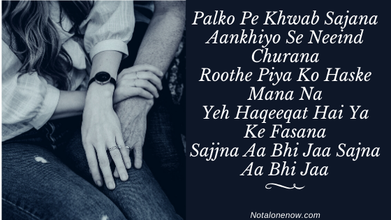 Sajna Aa Bhi ja Lyrics