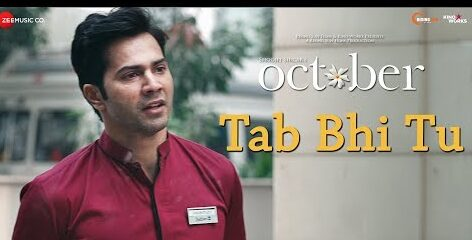 Tab Bhi Tu Lyrics