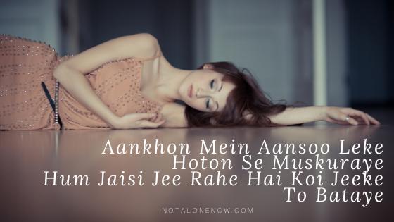 Aankhon Mein Aasoon Leke Lyrics