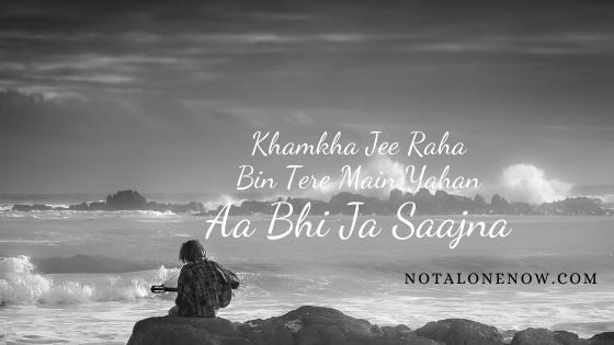 laute nahi lyrics