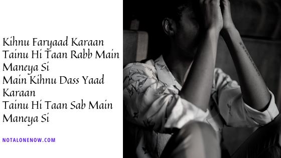 Rabb Maneya Lyrics