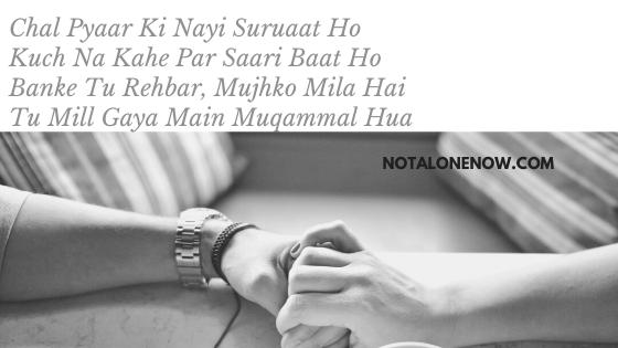 Ek Mulaqat Lyrics