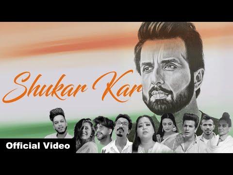 Shukar Kar Lyrics