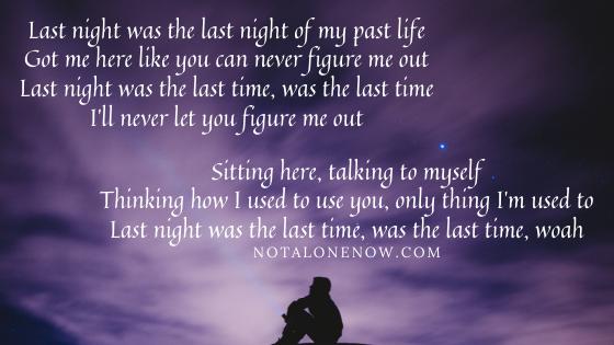 past life lyrics