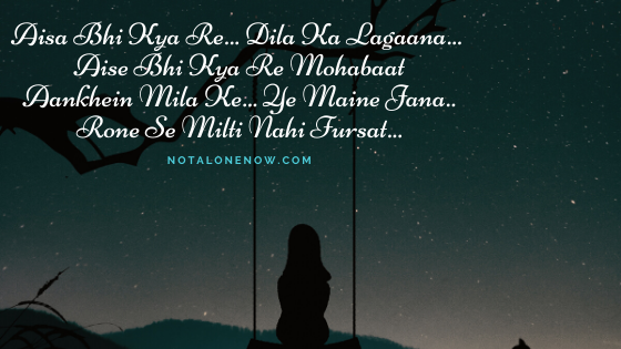 Mann Mera Lyrics