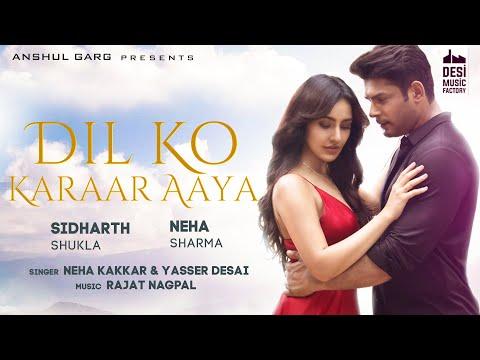 Dil Ko karar aaya Lyrics