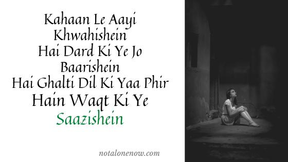 Khwahishein Lyrics