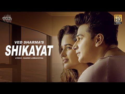 Shikayat lyrics Prince Nraula