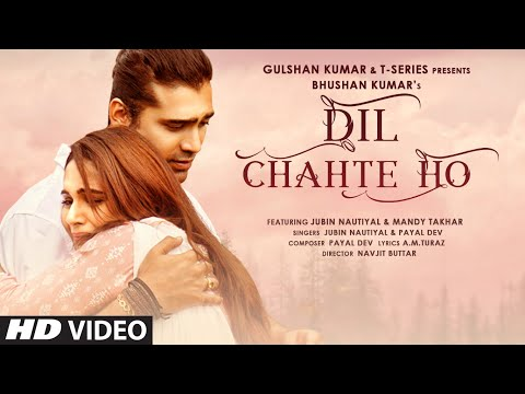 Dil Chahte Ho Lyrics