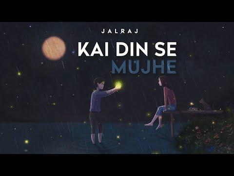 Kai Din Se Mujhe Lyrics