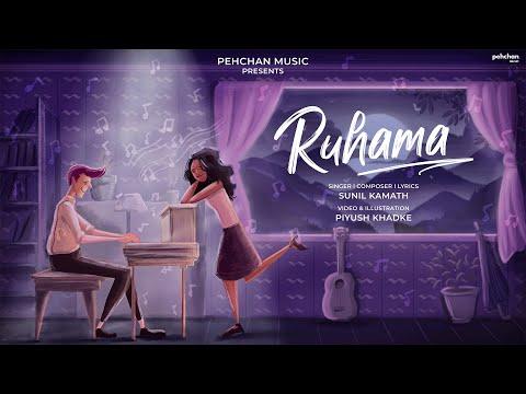 Ruhama Lyrics